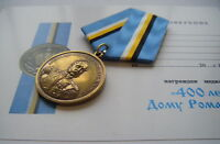 "RUSSIAN MEDAL ""400TH YEARS OF ROMANOV HOUSE REIGN"" ALEXANDER II. WITH DOCUMENT"