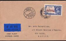 CYPRUS GEORGE V 1ST FLIGHT COVER 4 AU 1935 NICOSIA TO CAIRO, EGYPT ARRIVAL CANC