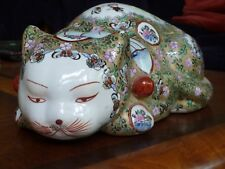 Antique Chinese Imari-Style Cat