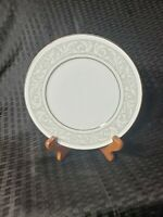 """Whitney Imperial China 6 1/2"""" Plate by W. Dalton #5671 Bread Salad Dessert Japan"""