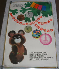 VINTAGE 1980 MOSCOW OLYMPICS OLYMPIAD POSTER MISHA MASCOT CHRISTMAS SIGN