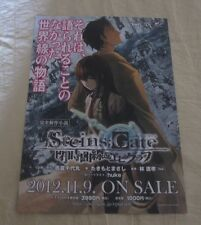 2012 5PB STEINS GATE JP VIDEO FLYER