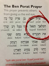 7 Red Kabbalah Mystical Zohar Strings From Israel Protection From Evil Eye 1FREE
