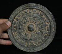 16CM Chine chinoise antique Bronze Dynastie Palace Pattern Bronze Mirror