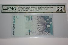 (PL) RM 1 ZAA 0119073 PMG 66 EPQ LOW NICE FANCY NUMBER REPLACEMENT NOTE GEM UNC