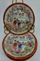 Vintage Japanese Hand Painted Porcelain Geisha Girl Plates Oriental (Set of 4)
