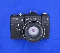 ZENIT TTL + Helios-44m-4 + Original leather case Soviet made in USSR used