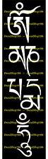 Om Mani Padme Hum -Vertical -Religious Symbol- Vinyl Die-Cut Peel N' Stick Decal