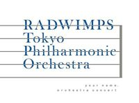 Dvd Booklet Your Name Orchestra Concert Kimi No Na Wa /Radwimps JAPAN
