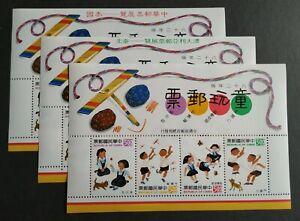 1993 Taiwan Children Play Games MS & Stamp Expo (Australia + Thailand)台湾童玩邮展小全张