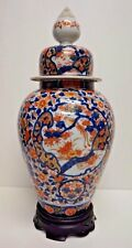 Large Impressive 19th Century Japanese Imari Porcelain Ginger Jar Urn 17""