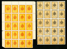 Latin America 1904 Lot of 11 Stamp Sheets of 20
