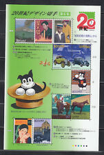 Japan stamps 2000 SC#2692 The 20th Century No.6, Datsun, Toyota auto mint, NH