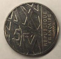 5 Francs Pierre Mendès 1992 Monnaie Française Commémorative TTB MINIMUM