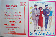 "1957 Israel ""GUYS And DOLLS"" Hebrew MOVIE FLYER POSTER Film BRANDO Frank SINATRA"