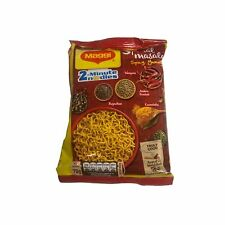 Maggi 2-Minute Noodles Special Masala - 70g (Pack of 12)