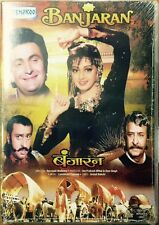 Banjaran - Rishi Kapoor, Sri Devi - Official Hindi Movie DVD ALL/0 Subtitles