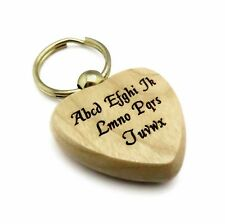 Personalized - LASER ENGRAVED - Wood Maple Heart Key Chain - Custom Engraved
