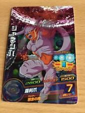 Carte Dragon Ball Z DBZ Dragon Ball Heroes Galaxy Mission Part 03 #HG3-CP5 Prism