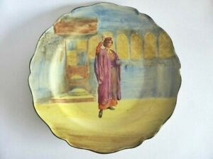 """Royal Doulton """"Portia"""" Shakespeare Series Dinner Plate, Beautiful Antique China"""