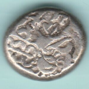 ANCIENT INDIA MAURYAN SILVER PUNCHMARK COIN