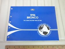 1996 Ford BRONCO EVTM Electrical Vacuum Troubleshooting Service Manual