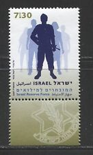 ISRAEL 2007, MILITARY RESERVE FORCES, Scott 1694 with TAB, MNH