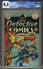 Detective Comics 447 CGC 8.5 RARE DOUBLE COVER no reserve