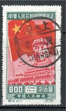 CHINA   STAMPS   USED   LOT 8158
