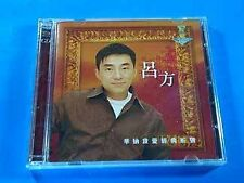 HK Cd x2 DAVID LUI Warner My Favorite ~NEW~ 呂方 華納我愛經典系列