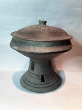 Korean Silla Dynasty Lidded Pedestal Vessel