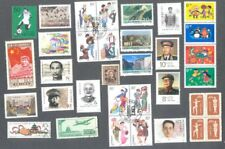 China 200 All Different no Taiwan/Formosa