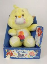 "New Vintage 1983 Kenner Original Care Bear 13"" BIRTHDAY Bear Stuffed Plush Toy"