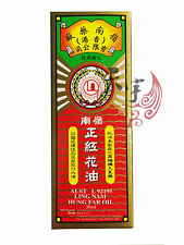 Ling Nam Hung Far Oil 30 ml Medicated Massage Oil Treatment of Aliments