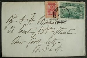 JAMAICA #  KINGSTON MYRTLE FRANK HOTEL EARLY POSTAL COVER to US