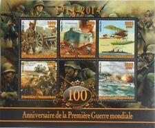 WWI Great World War I - Madagascar - SET 7 SHEETS, MNH #MDG2014-11/17