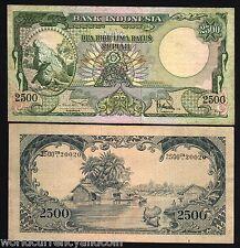 INDONESIA 2500 RUPIAH P54 1957 LEGUAN BOAT ANIMAL RARE CURRENCY MONEY BILL NOTE