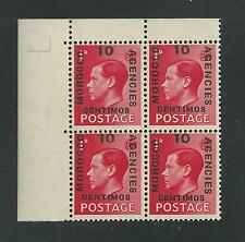 Great Britain Offices In Morocco #'s 79, 79a Mnh Corner Block of Four (A2)