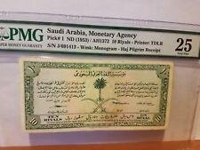 Saudi Arabia 10 Riyals PMG 25