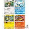 Pokemon Card Japanese - Eevee Vaporeon Flareon Jolteon 4 card set SM12a - MINT