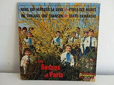 GOSSES DE PARIS Nous qui verrons la Lune PRC 514