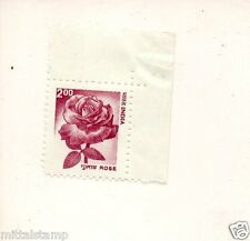 D163 DEFINITIVE STAMP OF ROSE 2RS MNH 9th SERIES