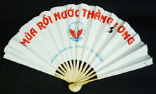 Thang Long Water Puppet Theatre Hanoi Paper Wood Collapsible Souvenir Hand Fan 2