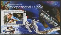 GUINEA 2015 25th ANNIVERSARY OF THE HUBBLE TELESCOPE SOUVENIR SHEET  MINT NH
