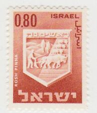 (T8-39) 1965 Israel 80a civil arms MUH