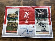 Hong Kong China 2012 France Joint Issue,mini Sheet Used On Paper