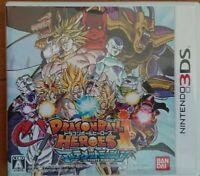 NINTENDO DS Dragon Ball Kai Ultimate Butouden by Namco Bandai Games