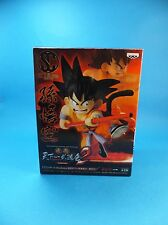 Son Goku little boy, Dragon Ball, Banpresto Scultures Big Tenkaichi Budokai 5, D