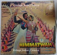 Himmatwala 1983 Bollywood LP Vinyl Record Jeetendra, Sridevi, Amjad Khan, Asrani