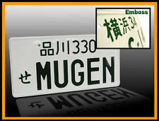 MUGEN TYPE JDM JAPAN ALUMINUM UNIVERSAL LICENSE PLATE HONDA CIVIC ACCORD RSX R